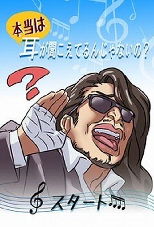 さむらこうちあぷり.jpg
